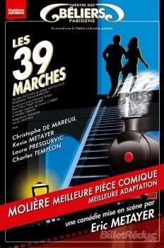Affiche des 39 Marches